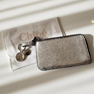 クロエ(Chloe)の新品 クロエ コイン カードケース シルバー(コインケース)