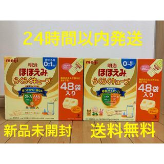メイジ(明治)の【即日発送】明治 ほほえみ らくらくキューブ 27g×48袋×2箱(哺乳ビン)