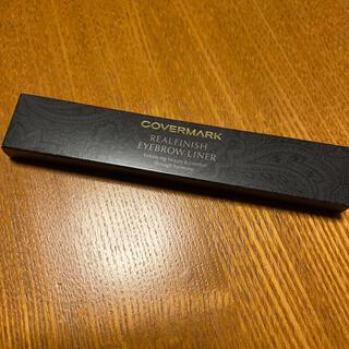 カバーマーク(COVERMARK)の新品未開封 カバーマーク  アイブロウライナー 02(アイブロウペンシル)