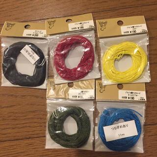 キワセイサクジョ(貴和製作所)の貴和製作所 ブラジル製ワックスコード4色&サテンコード1色 (生地/糸)