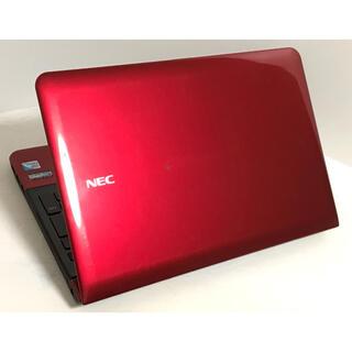 エヌイーシー(NEC)の★高性能モバイルNEC LaVie ★Windows10★DVDマルチ★レッド(ノートPC)