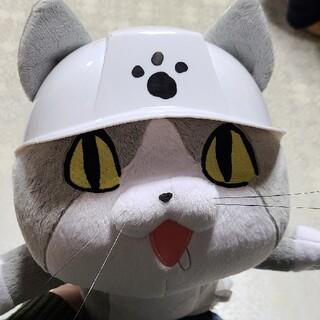 タイトー(TAITO)の価格交渉様専用 仕事猫 BIG ぬいぐるみ (キャラクターグッズ)