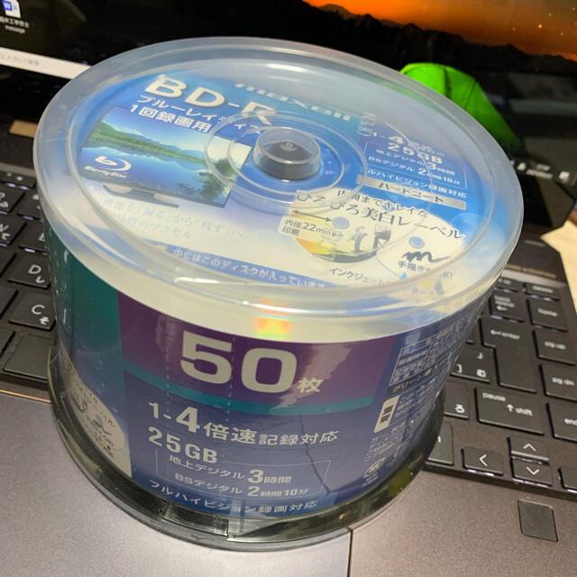 maxell(マクセル)のmaxell BD-R 25GB  エンタメ/ホビーのDVD/ブルーレイ(その他)の商品写真