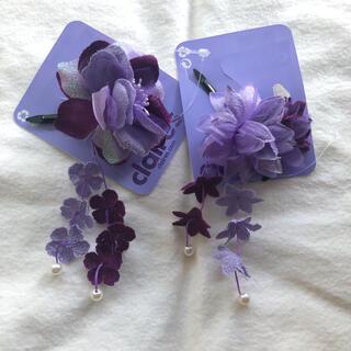 クレアーズ(claire's)のクレアーズ 浴衣 着物 和服 和装 髪飾り ヘアーアクセサリー 紫 新品(ヘアピン)