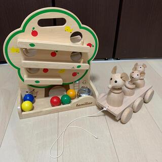 ファミリア(familiar)のファミリア 木製おもちゃ、スロープトイ&ネズミのひっぱりおもちゃ(知育玩具)