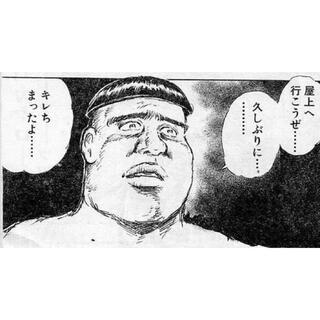 アイジョウセッケイ(愛情設計)のとっくー専用便所スリッパ右🤮(その他)