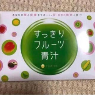 ファビウス(FABIUS)のファビウス すっきりフルーツ青汁 30包(青汁/ケール加工食品)