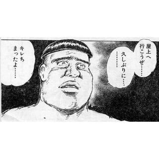 アイジョウセッケイ(愛情設計)のがまちゃん専用便所スリッパ左🤮(その他)