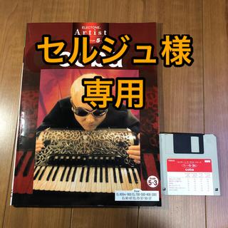 【エレクトーン楽譜データあり!】coba グレード5-3級(ポピュラー)