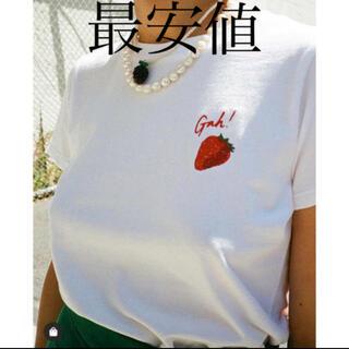 エディットフォールル(EDIT.FOR LULU)の新品タグ付き Lisa says gah ! リサ Tシャツ いちご(Tシャツ/カットソー(半袖/袖なし))