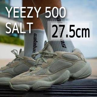 アディダス(adidas)の美品! adidas YEEZY 500 デザートラットソルト 27.5cm(スニーカー)