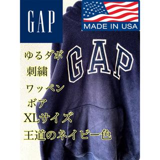 ギャップ(GAP)のGAP OLD オールドギャップ パーカー USA製 フリース ネイビー ロゴ(パーカー)