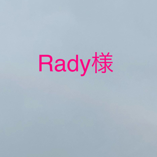 バンダイ(BANDAI)の鬼滅の刃 コスメくじ(ハンドクリーム)