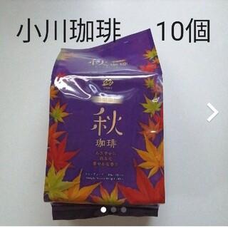 オガワコーヒー(小川珈琲)のぱんぱんパンダ様専用 小川珈琲 秋珈琲 ドリップコーヒー 20個(コーヒー)
