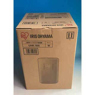 【新品・未開封】UHK-500-W アイリスオーヤマ 加湿器(加湿器/除湿機)