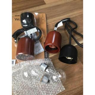 ドウシシャ(ドウシシャ)のドウシシャ ペンダントライト2Pセット 電球付き ダークウッド PSMB-WDD(天井照明)