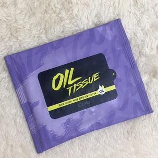 イニスフリー(Innisfree)のCLIO  OIL TISSUE(クレンジング/メイク落とし)