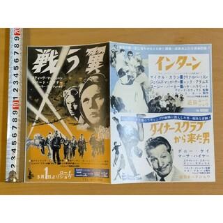 ★映画チラシ【戦う翼】ニュー東宝(印刷物)