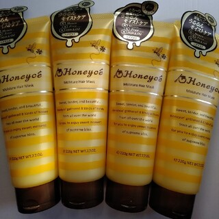 ハニーチェ(Honeyce')のHoneyce' モイスチャーヘアマスク 4本(トリートメント)