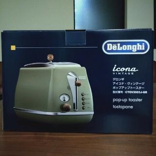 デロンギ(DeLonghi)のデロンギ アイコナ ポップアップトースター(調理機器)