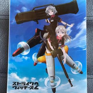 ストライクウィッチーズ2 Blu-ray BOX(アニメ)