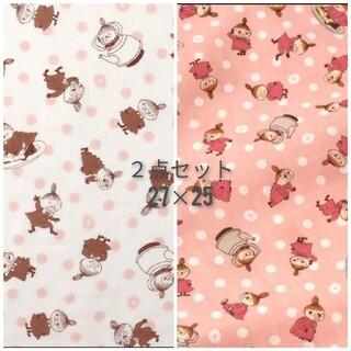 リトルミー(Little Me)のリトルミィ 水玉 生地 2枚セット ピンク 白 ダブルガーゼ 約26×26(生地/糸)