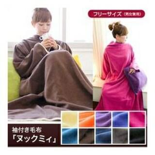 着る毛布 ヌックミィ ピンク(毛布)