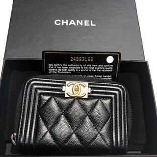 シャネル(CHANEL)のCHANEL コインケース (財布)
