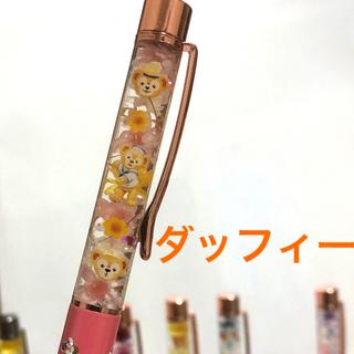 ダッフィー(ダッフィー)のハーバリウムボールペン♡ダッフィー♡花材たっぷり!ラッピング無料!(その他)