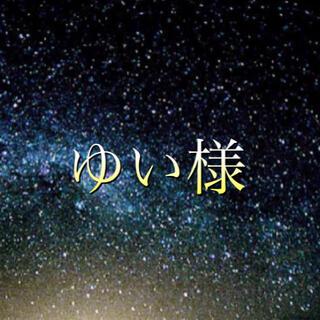 ⭐️ゆい様専用⭐️(アニメ/ゲーム)