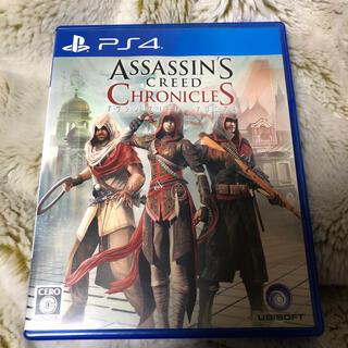プレイステーション4(PlayStation4)のアサシン クリード クロニクル PS4 三作品セット(家庭用ゲームソフト)