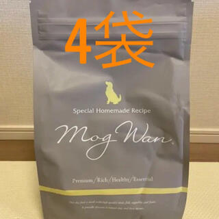 モグワン 新品4袋 ドッグフード(ペットフード)