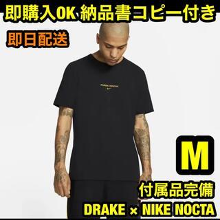 ナイキ(NIKE)の黒M ドレイク ナイキ ノクタ Tシャツ DRAKE  NOCTA(Tシャツ/カットソー(半袖/袖なし))
