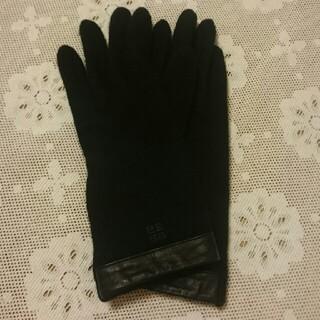 ジバンシィ(GIVENCHY)の手袋   ジバンシー(手袋)