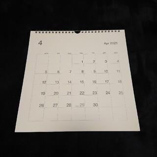 ムジルシリョウヒン(MUJI (無印良品))の新品☆☆2021年4月始まり無印壁掛けカレンダー(カレンダー/スケジュール)