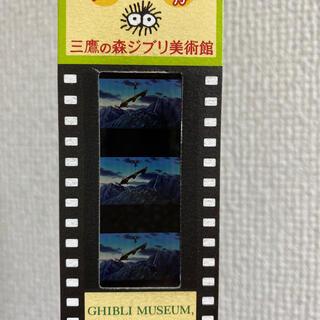ジブリ(ジブリ)の三鷹の森ジブリ美術館・入場券 使用済み 入場券コレクション(美術館/博物館)