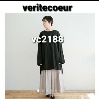 ヴェリテクール(Veritecoeur)のお値下げOK様専用。今季 Veritecoeur vc2188 (シャツ/ブラウス(長袖/七分))