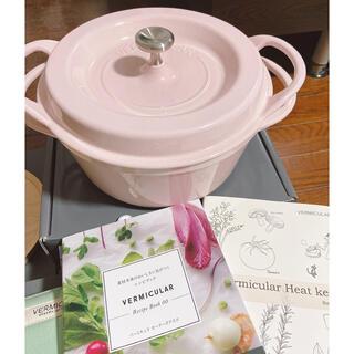 バーミキュラ(Vermicular)のバーミキュラ オーブンポット レシピ本付き(鍋/フライパン)