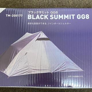 スノーピーク(Snow Peak)のテンマクデザイン ブラックサミット GG8(テント/タープ)