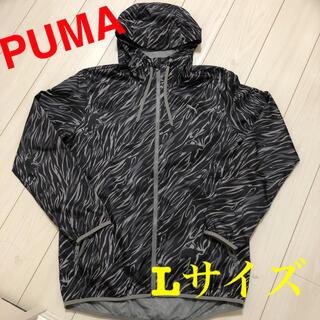 プーマ(PUMA)のプーマ ウーブンジャケット Lサイズ(その他)