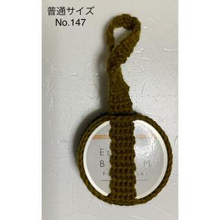 手編み ヨガバームホルダー147(ヨガ)