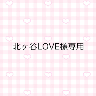 キスマイフットツー(Kis-My-Ft2)のミニポーチ ピンク(ポーチ)