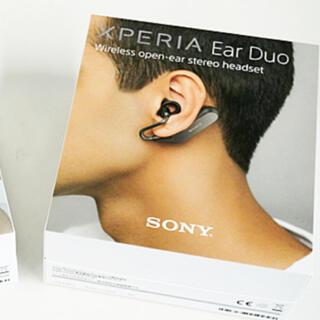 ソニー(SONY)の新品 XPERIA Ear Duo XEA20 JP/B(ヘッドフォン/イヤフォン)