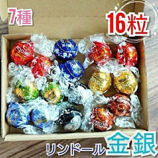 リンツ(Lindt)のリンツ リンドール アソート 16個 コストコ チョコ 金 銀(菓子/デザート)