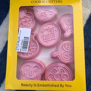 新品★ アンパンマン  クッキー型 8個(調理道具/製菓道具)
