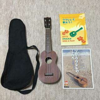 ウクレレ ギター ハワイ 楽譜