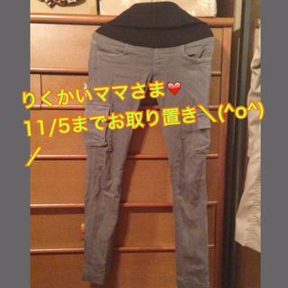 ダブルスタンダードクロージング(DOUBLE STANDARD CLOTHING)のお取置き❤ダブスタ★ストレッチパンツ(ワークパンツ/カーゴパンツ)