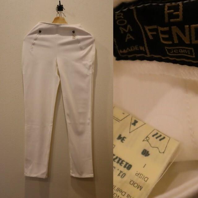 FENDI(フェンディ)のFENDI フェンディ ホワイトパンツ ハイウエスト レディースのパンツ(その他)の商品写真