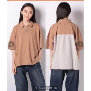 フラボア(FRAPBOIS)のフラボア チェックリング シャツ(Tシャツ(半袖/袖なし))