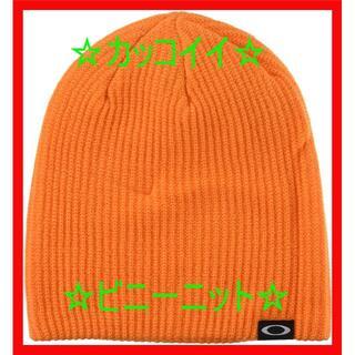 オークリー(Oakley)の[オークリー] ビーニー BACKBONE BEANIE メンズ 色:オレンジ(ニット帽/ビーニー)